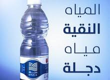 مسوق مياه دجلة داخل طرابلس