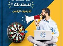 اعلانات ممولة علي الفيسبوك