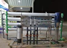 أجهزة معالجة مياه(ماكينات تحليه _وفلاتر منزليه)