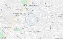مبنى استثمار في بنغازي
