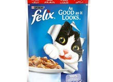 cat food sell