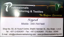 Professionals Textils and Tailoring