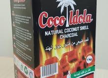 فحم مصنوع من قشور جوز الهند الطبيعي..صحي 100%