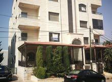 شقة سكنية للبيع في رجم عميش