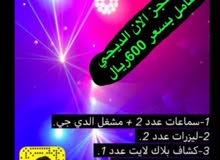 ديجي ريمكس الغربية(المدينة-جدة-مكة)