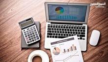 برنامج محاسبة مستودعات-سندات قبض و صرف-فواتير-تقارير-قوائم المالية-حسابات البنك