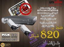 نظام كاميرات مراقبة بجودة 2 ميجا