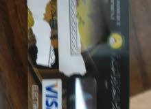 بيع فيزاء مصرف التجارة والتنمية