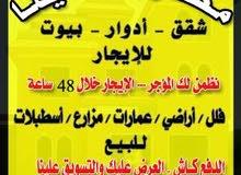 شقق سعد العبدالله / عموم الجهراء