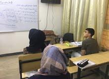 عقد مع مدرس خصوصي لماده اللغه الانكليزيه