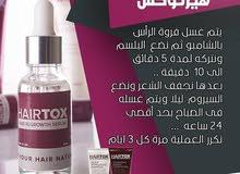Hairtox منتج