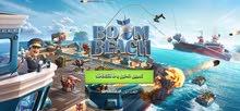 حساب قرية بوم بيتش boom-beach