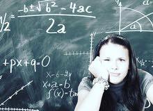 مدرس استاذ رياضيات MATH tutor teacher