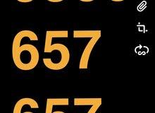 رقم مميز 657  657  0500