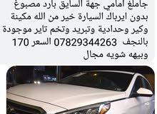 Used condition Hyundai Sonata 2016 with 40,000 - 49,999 km mileage