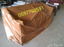 Available for sale directly from the owner Outdoor and Gardens Furniture New
