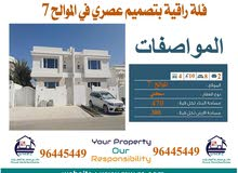 More rooms More than 4 bathrooms Villa for sale in SeebMawaleh South