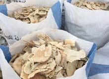 اعلاف خبز لبناني صافي