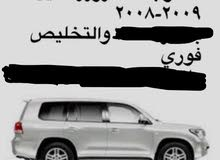 Toyota Land Cruiser car for sale 2008 in Kuwait City city