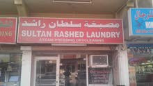 well running laundry for urgent sale in Ajman