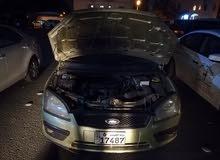 Gasoline Fuel/Power   Ford Focus 2006