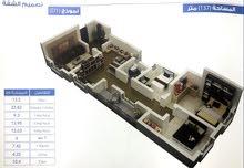 للبيع شقة في مجمع الشعب السكني (وجبة اولى)