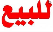 شقة للبيع بعمارات محمد مصطفي بنها