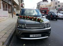 Rent a 2012 Land Rover Range Rover with best price
