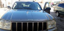 Jeep Cherokee 2005 For Sale
