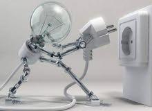 كهربائي منزال بنغازي