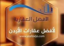 ارض مساحة  17 دونم و 300 للبيع في عراق الامير تصلح لمنتجع