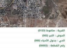 ارض مميزة للبيع في حوظ 2 النبر
