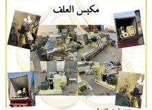 مكبسين علف  مكبس للبيع 3-1 طن / ساعة بضاعة