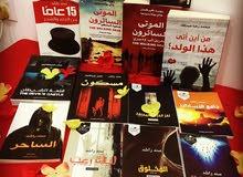 باقة من روايات و قصص الرعب والسحر والعالم المظلم