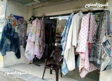 محل دراي كلين ملابس للبيع في موقع ممتاز المحل شغال صرلو 8 سنين