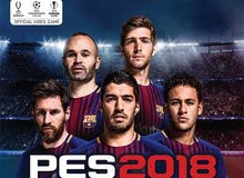 ps4 pes 2018 بيس