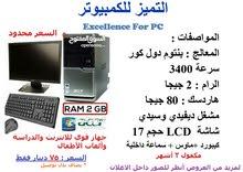 Offer on New Acer Desktop compter