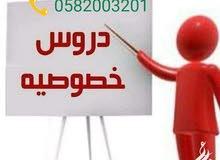 مدرس خبير لغه عربيه وتربيه أسلاميه