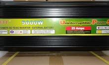 انفيرتر 5000 مستعمل