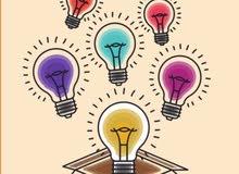 بيع افكار وحلول للمشاكل الدنيوية و الاجتماعية