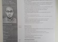 مندوب شؤون وجوازات يبحث عن عمل