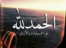 سلام عليكم إخوان رأيد سياره اصعد بيها على باب الله صاحب عايله وكاعد وعندي أجازه
