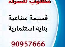 للبيـــع ارض بمدينة صباح الاحمد البحرية المرحلة الرابعة ( C  ) مساحتها (450 ) م
