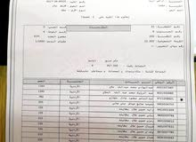اربد /حكما-طريق سال