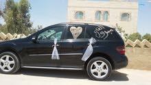 2008 Mercedes Benz in Amman