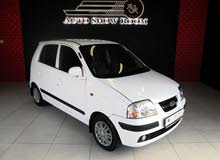 For sale Used Atos - Manual