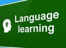 دروس خصوصي في اللغة الانجليزية