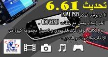 تحديث وتهكير جهاز PSP  لشتغيل الالعاب بدون CD