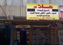 حي القاهرة مجاور مركز القاهرة
