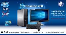 جهاز كمبيوتر مكتبي ديل كامل مع شاشه ديل